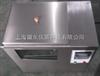 MD-PRT系列程控高温透明恒温水槽