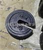 灰口铸铁材料:5公斤圆饼砝码