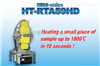 HT-RTA59HD高溫快速熱退火爐