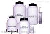 美國MVE液氮罐