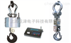 电子吊钩称2T炼钢计量称重无线带打印电子吊秤10T