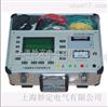 DMS-4000L地下電纜外護套故障定位儀