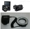 本质安全型防爆数码相机ZHS2800