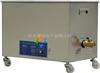 灵武市聚同厂家大容量数控型超声波清洗机JTONE-36AL全不锈钢