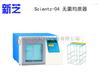 Scientz-04【宁波新芝】 Scientz-04 无菌均质器