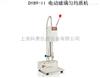 DY89-II【宁波新芝】 DY89-II 电动玻璃匀均质机