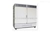 药品稳定性试验箱(药包专用) 兰贝石Labonce-520LCSD