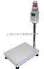 TCS-XC上海香川不銹鋼電子臺秤500kg 100kg不銹鋼電子秤 小型臺秤