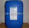 下水管道油污清洗剂