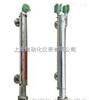 UHZ-58/FPP防腐磁翻板液位计