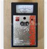 感应式L606指针式木材水分仪