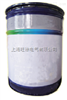 C06-1(743)铁红醇酸底漆