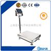 上海防爆秤供应厂商亚津直销防爆电子台秤TCS-EX-3100