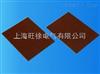 H351、H352、H353、H355二苯醚系列玻璃布層壓板