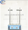 SYD-260A石油产品水分试验器(双联)