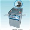 YM50FGNYM50FGN立式压力蒸汽灭菌器