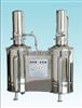 DZ20CDZ20C不锈钢电热重蒸馏水器
