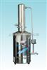 DZ10DZ10不锈钢电热蒸馏水器