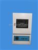 RSS-5热老化试验箱型号:RSS-5恒胜伟业厂家提供技术指导售后服务