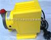 米顿罗GB1800PP4MNN优质供应商