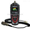 Opmanual (91398)A振动检测分析仪-MAC800