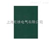 SUTE綠板膜