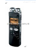 YLY2.8矿用本安型音频记录仪/防爆录音笔