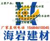 厂家直销 15684610045寿光防静电水泥砂浆厂家