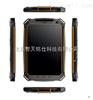 EX-SP024G全网通防爆手机