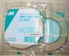 3M灭菌指示胶带1222-6灭菌指示胶带