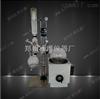 RE旋轉蒸發儀實驗室設備