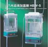 八光血液加温器HBW-5血液加温器