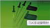 TSK手动穿刺针