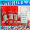 GSB07-3162-2014高锰酸盐指数水质标样,标样所高锰酸盐指数CODMn质控样环保所标准样品