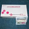 GV-RST-60-S钜惠全场7.5折 无菌独立包装乳胶手套 ( 小.中.大.特小号 )