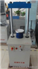 LP127 路面材料强度试验仪