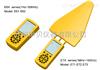E61/E62/E71/E72/E73电磁场强度频谱分析仪