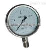 YE-150B不锈钢膜盒压力表0-4KPa