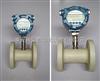 KH-LWGY系列PVC塑料渦輪流量計