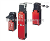 安士能继电器TZ1LE024RC18VAB-C2163现货,安士能继电器选型