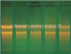 柱式DNA PAGE胶回收试盒
