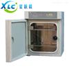 CO2培养箱/二氧化碳培养箱CP-QT30A厂家直销