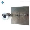 LBT乳化瀝青稠度試驗儀