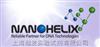 nanohelix 特约代理