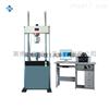 LBT電液伺服動態疲勞試驗機