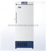 海尔低温保存箱DW-40L278