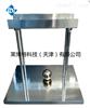 LBT反光膜耐衝擊測定器
