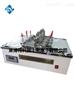 LBT耐溶劑性測定儀