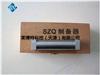 LBT不鏽鋼單刃製備器