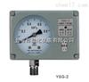 YSG電感壓力變送器